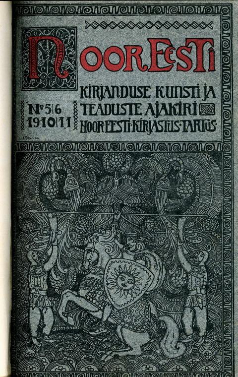 Ajakiri Noor-Eesti, nr 5, 6