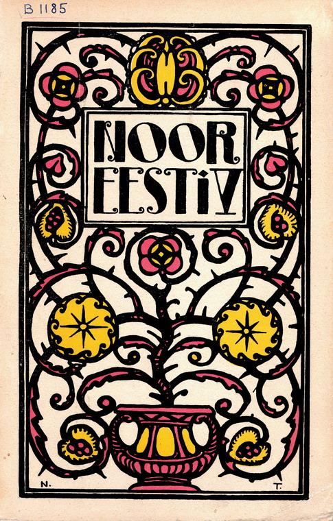 Noor Eesti V album