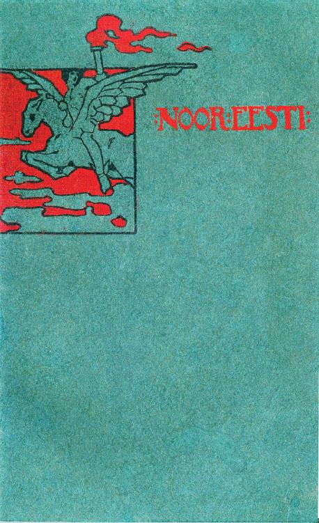 Noor Eesti I album
